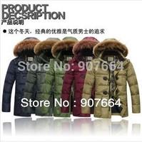 2013 New BRAND Down Jacket Winter Jacket Men Coat 90% White Duck Long Thicken Outwear Hooded Real Fur Men's Parka Big size