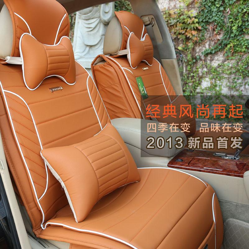 winter Car seat covers four seasons leather sorento cushion cover Regal Octavia 408 a4 a6 k5 Seat Cushions(China (Mainland))