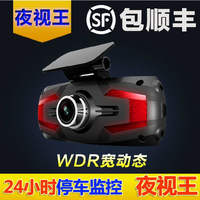 E a6 high quality car driving recorder hd 1080p wide angle night vision