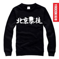 Heavy metal fashionable casual pullover sweatshirt