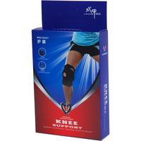 Kneepad armor 5527 sports kneepad basketball flanchard badminton