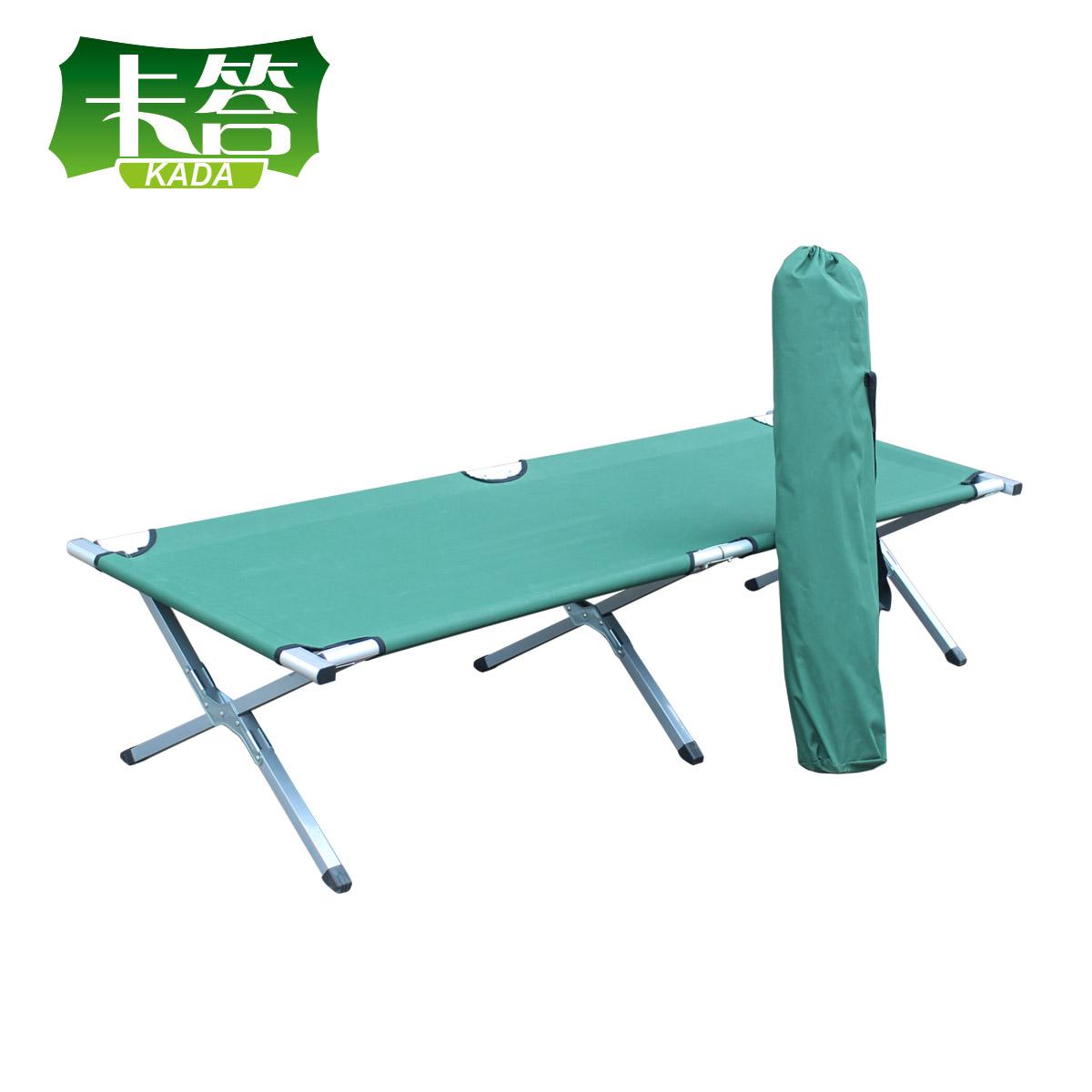 Achetez en gros chaise longue camp en ligne des for Chaise longue pliante camping