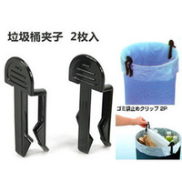 5pcs/lot Garbage bucket clip garbage bags garbage bags fitted clamours clip 2