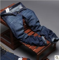 New men jeans straight men's cultivate one's morality leisure joker tide men's trouser