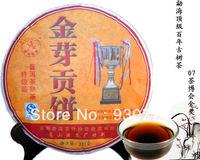 357g Puer tea Top Menghai Gongbing Pie puer From YunNan Puer tea town FREEshipping Origin Pu'er City of Yunnan Authentic Puer