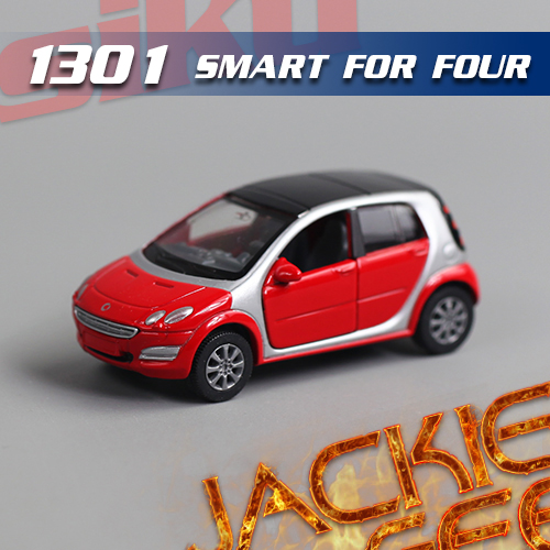 Boxed siku smart forfour alloy car model toy car(China (Mainland))