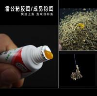 Promotion! total 120g ,  3X Tubes of 40g Esca Viscose Fishing Lure Gluey Bait Glue Carp Tool