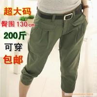Ultralarge women's mm summer pants plus size plus size capris