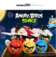 pcs/lot Best selling 7 pattern Infrared Flying Saucer Mini Flyer, Birds models IR Sensor Remote Control Toy Free Shipping