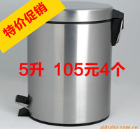 Foot 5 l household stainless steel foot type rubbish bucket delivery free of charge