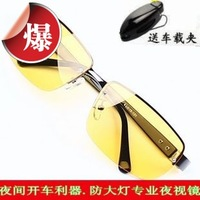 Night driving glasses male night vision glasses sportscenter nvgs driver night vision polarized sunglasses