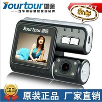 T7 driving recorder hd wide angle night vision dual lens 1080p induction