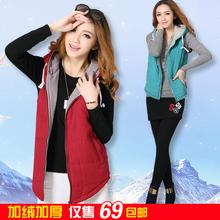 Верхняя одежда Пальто и  от Online Store 226431 для женщины, материал Хлопок артикул 1524222629