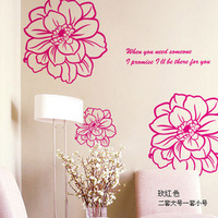 Free shipping , Vinyl Gorgeous flowers  wall sticker  for bed set home decoration in kids rooms adesivo de parede