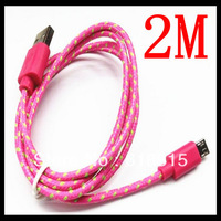 Free shipping 2M 6FT Fabric Nylon Braided Micro USB Cable For Blackberry for HTC for Samsung Cloth braided cable