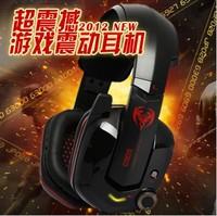 Somic g909 shock game earphones encoding 7.1 audio headset usb headset