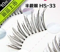 NEWS! High Quality False Eyelashes Wholesale HS-33