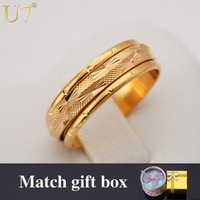 18K Stamp Bridal Ring Fashion Jewelry For Men/ Women Free Shipping 18K Real Gold Plated Unique New Design Rotatable Rings R306