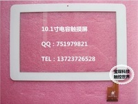 Free shipping 10.1 -inch NEWSMY M10 capacitive touch screen more black and white