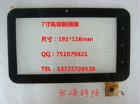 Free shipping 7 inch Tablet PC Window N12 T6 capacitive touchscreen PB70DR8050