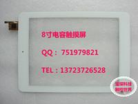 8 tablet touch screen handwritten screen pb80a8539-ft