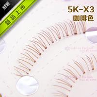 NEW! 5 Pairs Natural Under Lower Eye Lashes Bottom False Eyelashes 5K-X3