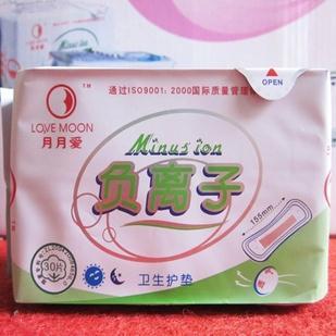 Free shipping Winalite Lovemoon/Qiray Anion Sanitary napkin,Sanitary towel. pads,Panty liners 2 packs=60pieces/lot WITH GIFT(China (Mainland))