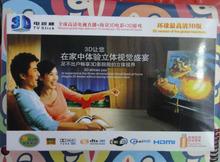 Во всем мире интернет телевидение палку тв коллектор