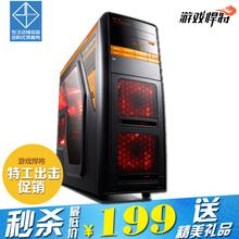 computer case price