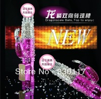 Free shipping G-Spot Vibrators Powerful Quiet women Vibrators Adult toy sex products penis rotation massager,sexy toy