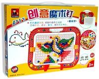 Free shipping Biancocelesti magic distributor toy puzzle mushroom nail 700mm puzzle