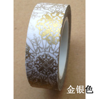 Paper tape series handmade gift diy , lovely and paper tape 1343