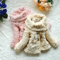 2013 new autumn and winter fashion sweater coat Korean Foreign Trade 5028 embroidered cotton children's clothing wholesale girls