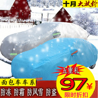 Microbiotic special car cover car cover bus wuling wideshine light the glory starlight