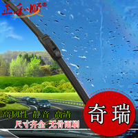 A135qq36 amulet 123 2 qi cloud v58x5 m15 car wiper blade