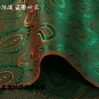 Cheongsam kimono brocade cloth fabric loquat flower green background 90cm(width)