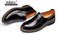 2013 new men, 100% natural leather, casual, dress shoes, wedding party shoes, men leather shoes, free shipping