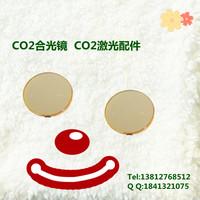 Co2 mirror laser mirror light mirror laser diameter 30