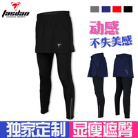 Tasdan spring and autumn ride pants women's bicycle ride service pants skirt capris silica gel cushion ride dress