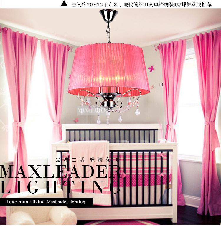 Free shipping Pink lamp fabric pendant light(China (Mainland))