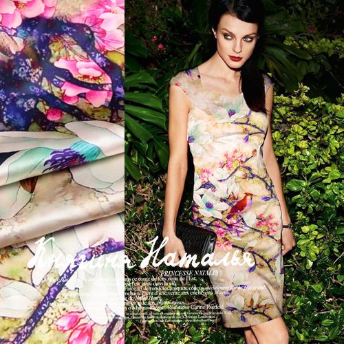 Fabrics Designer Online Designer Silk Dress Fabric