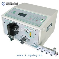 four wheels drive Wire Cutting and Stripping Machine KS-09C + Free Shipping by Fedex/DHL air express (door to door service)