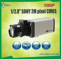"New 1/2.8"" SONY 2M  pixel CMOS 1080P Full HD-SDI Camera Supports WDR, 3D-NR,OSD, ICR Day & Night Box Camera CCTV security camera"