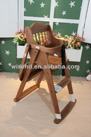 wooden folding baby chair