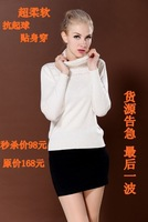12.12 autumn and winter cutout basic turtleneck cashmere sweater female slim short design wool sweater white bag