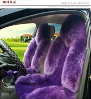 Winter wool cushion pure wool car seat cushion wool cushion square pad car seat auto supplies