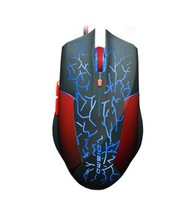 Mouse dismo m33 gaming mouse wired notebook computer usb crack cf lol