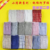 Free Shipping  male panties aro pants 100% loose cotton woven boxer shorts derlook boyleg