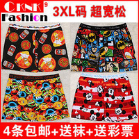 Free Shipping Cartoon panties male 100% cotton smoke aro male pants beach pants loose fat man boxer shorts 4