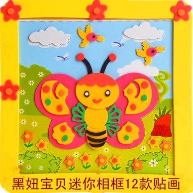 Bebê eva tridimensional quebra-cabeça adesivo criança handmade 3d adesivos frame mini- foto 12(China (Mainland))